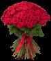 Букеты из уральской розы
