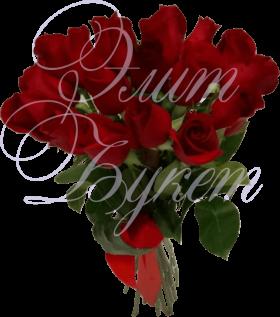 15 красных роз «Магия красного»