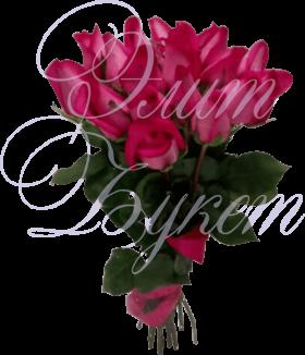 15 ярко-розовых роз «Эсмеральда»