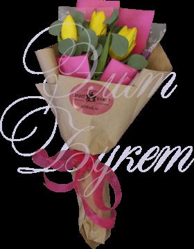 3 тюльпана с эвкалиптом «Солнечная нежность»