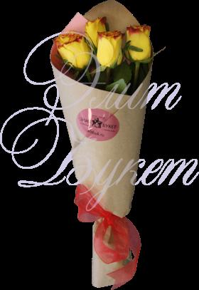 5 роз Кения в крафте «Кенийское солнце»