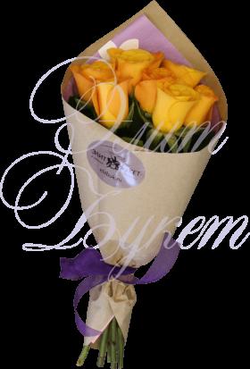 7 роз Кения в крафте «Медовые розы»