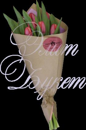 7 тюльпанов в крафте «Вечер»