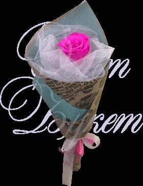 Букет из стабилизированной розы «Розовый сюрприз»