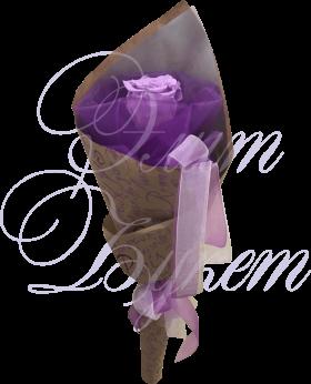 Букет из стабилизированной розы «Сиреневая дымка»