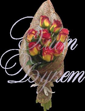 Букет из 9 роз «Интрига»