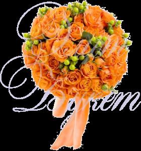 Букет невесты «Огненный шар»