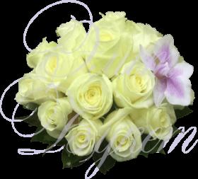 Букет невесты «Облако любви»