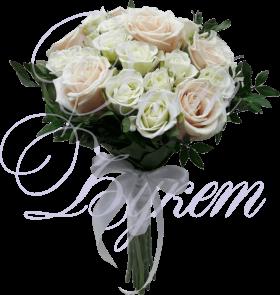 Букет невесты «Праздник любви»