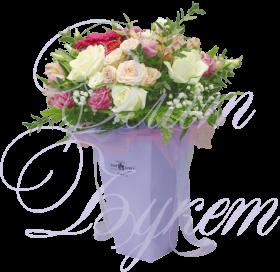 «Городские цветы» в плайм-пакете