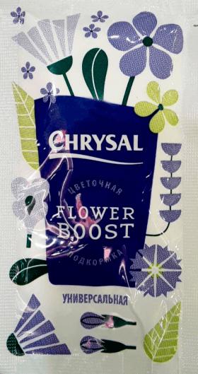 Кризал - средство для подпитки цветов