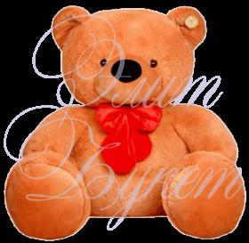 Медвежонок Харитон, 150 см