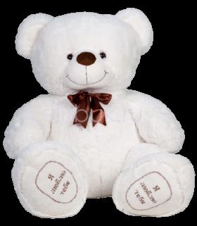 Мишка Густав белый 110 см
