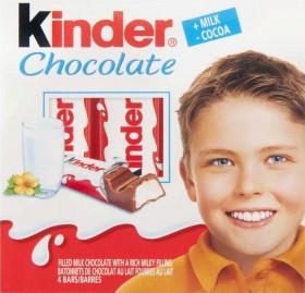 Шоколадный батончик Киндер 50 г