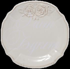 Тарелка керамическая белая 26 см