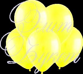 Воздушный шарик с гелием, желтый, 30 см