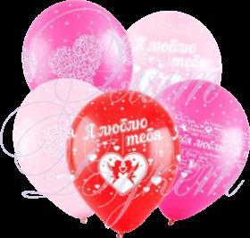 Воздушный шарик с гелием, любовь, 30 см