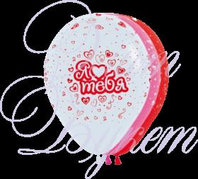 Воздушный шарик с гелием, с рисунком, 30 см