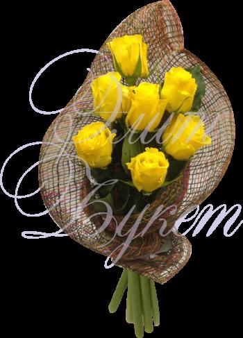 Букет из 7 роз «Каприз принцессы»