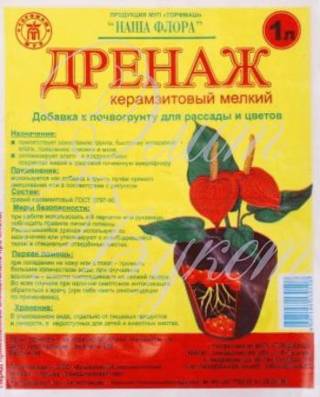 Керамзит мелкий 1л
