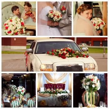 Свадьба в красно-белом цвете