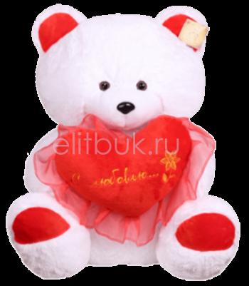 Мишка Арнольд белый с сердцем 90 см