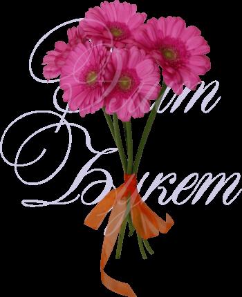 «Розовый»
