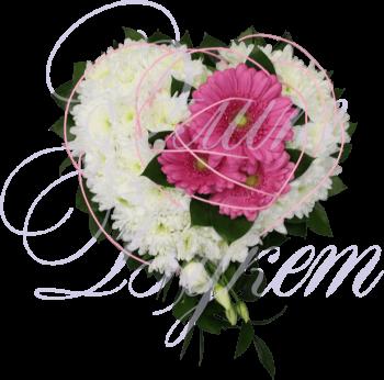 Сердце из цветов «Цветы в сердце»