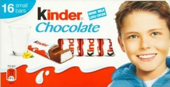 Шоколадный батончик Киндер 100 г