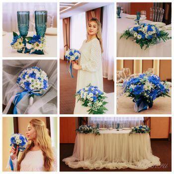 Свадьба в классическом синем цвете
