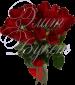 19 красных роз «Магия красного»