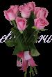 7 роз «Аква»