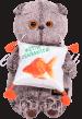 Басик с подушкой Золотая рыбка