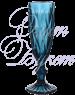 Бокал под шампанское синий Бриллиант