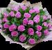 «Розовые облака»