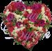 «Моя любовь»