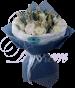 «Прекрасный цветок»