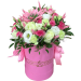 «Розовая искра»