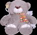 Тимоша серый 70 см