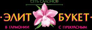 Элитбукет Екатеринбург